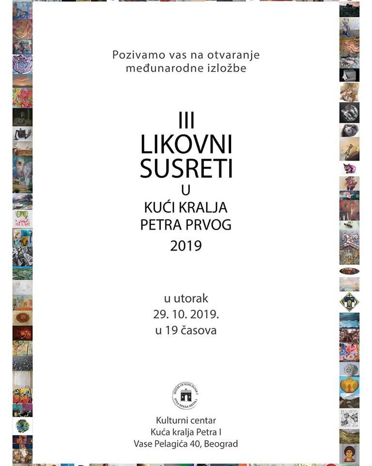 III Art Encounters, Belgrade Serbia