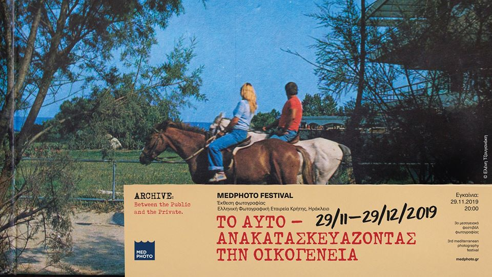 New photo exhibition in Crete by Medphoto Festival in EFEK Heraklion, Crete