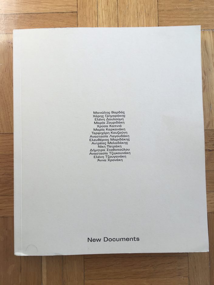 "Book of ""New Documents"" project with Pavlos Fysakis & Medphoto Festival in Rethymno, Crete"